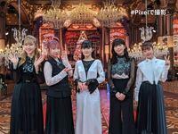 昨日のCDTVでリトグリの衣装についてです。 右から2番目の女性のパンツがどこのブランドか知りたいです。