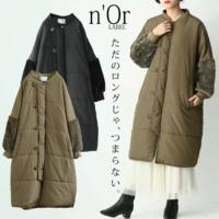 このコート 40代着用すると変ですか?