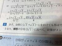基礎問題精講1A 例題7(2)有理化の問題について a^2+b^2=c^2のとき (a+b+c)(a+b-c)として うまく有理化することができますか?
