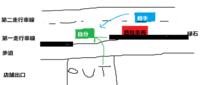 道路外出入車と車線変更を行った直進車両とのヒヤリハット事例に関して、質問です。 片側二車線の道路に面した店舗から道路(第一走行車線)に左折で出た際に、第二走行車線を走行していた車両が第一走行車線に車...