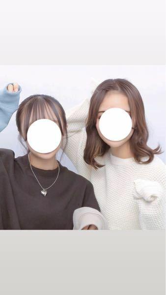 白い服の方の前髪みたいにするには どうやればいいですか? なかなか綺麗にいかなくて、、