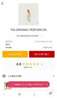 The ORIGINAL PERFUME OIL という香水専門店では、名前の刻印やってますか?? 誕生日などから香水を選べる、というふうに聞いたのですが、誕生日が刻印してあるのでしょうか? 調べてもいまいちわからなかったの...