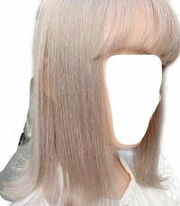 この髪色を維持するには、ムラシャンがいいのでしょうか?