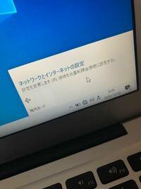 MacBookに、BootCampを使ってWindows10を入れたんですけど、何故かWi-Fi使えません。 解決方法をお願いします ♂️