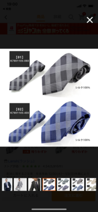 市役所勤務の方にあげるプレゼントのネクタイですが、こちらはどうですか? ブルーが品切れなので、ブラックになります。