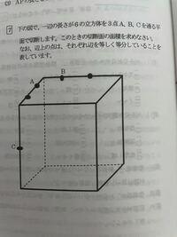 過去問です! この問題の解き方がわからないので 誰か教えてほしいです( ; ; )  答えは8√34です! 解説がないのでわかりません;