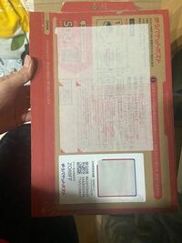 メルカリ ゆうパケットポストの箱は再利用することは可能ですか?