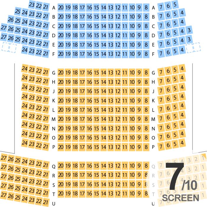 こんなに広い映画館でR列の席は後ろ過ぎますかね?