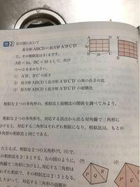 問2の(1)、(2)、(3)の解説と答えをお願いします。 失礼ながら、手書きの文章、手書きの解説が分かりやすいです、、、 手書きじゃなくても、大丈夫です。