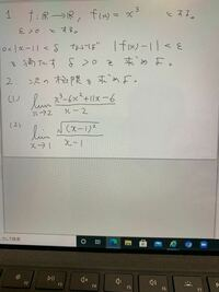 積分の大学数学の問題です。どなたか分かる方いたら解説お願いしたいです。(・・;)