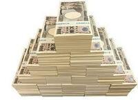宝くじ1億円当たったらどうしますか・・・?