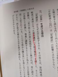 この赤線の部分の漢字の読み方分かる方いますか?(;_;)