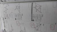 中2数学 多角形の内角と外角 問題集でわからないところがあります よろしければ解説込みで教えて下さい 空欄の部分です 1問だけでもいいのでお願いします