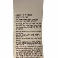 これはどう使うものですか? 韓国語で書いてあるのでわからなくて(><)