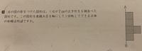 中学受験の問題です。どなたか解き方を教えてください。よろしくお願いします。全くわからない子がわかるような解説があると助かります。 よろしくお願いします。