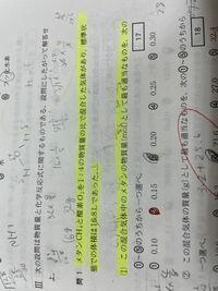 マーカーが引っ張ってある問題の解説をお願いします。答えは②です。
