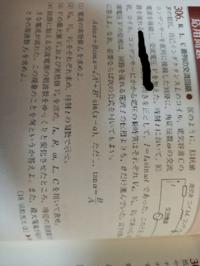 この問題で書かれている交流電圧Vは実効値、最大値、瞬時値のどれですか?
