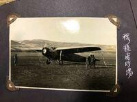 家の古い写真からこんな飛行機の写真が見つかったのですが、何ていう飛行機ですかね? 祖父からは、太平洋戦争前に満州で撮られた物だと伺っています。