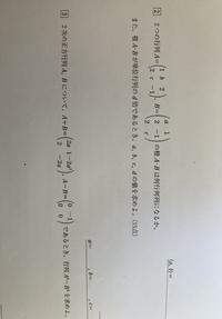 この計算の解答を教えてください