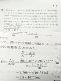 この式の分母の分数の10って本数のことですか?