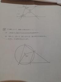 中学受験の数学です。 (2)の解説お願いします。