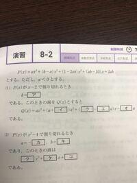 共通テストの問題集からです。 答え見てもわからなかったので詳しい解説お願いします