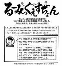 殺りん(殺生丸とりんのCP)は作者公認ですか?【半妖の夜叉姫】