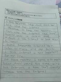 英検2級の英作文今解いたのですがコツ教えてください!こういう感じで書きました
