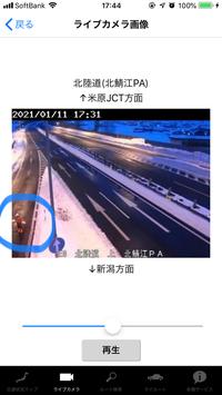 高速道路のライブカメラなのですが  これはなんだと思いますか?  バイクにも車にも見えないです。  一瞬でとおり過ぎていきました。