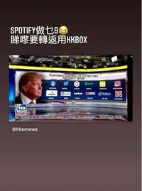 この広東語(中国語)の翻訳できますか? 香港の友達がインスタに載せていた記事です。 トランプ大統領が検閲を受けた各SNS媒体だと思うのですが。これだけの企業から検閲されたという感じでしょうか。