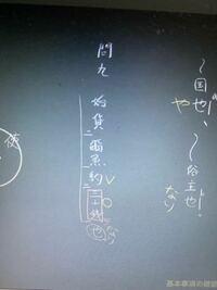 漢文の動詞の見つけ方。 この画像の文の約と言う字が動詞らしいのですが、見つけ方がわかりません。 皆様はどのように漢文の動詞を見つけてらっしゃるのでしょうか
