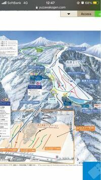 画像は湯沢高原スキー場のコースマップです。 私はスノボー初心者なので、1番上の緑の初心者コースを滑りたいと思っています。 しかし、そこから下まで滑るには、黒の上級者コースを滑らないといけませんよね?