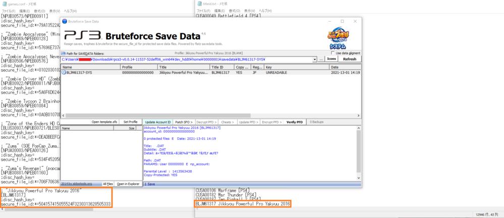 Bruteforce Save Dataにて、PS3用エミュレータ「RPCS3」で使用した実況パワフルプロ野球2016[PS3版]のセーブデータを複合化したいのですが、 Keyが「UNPROTE...