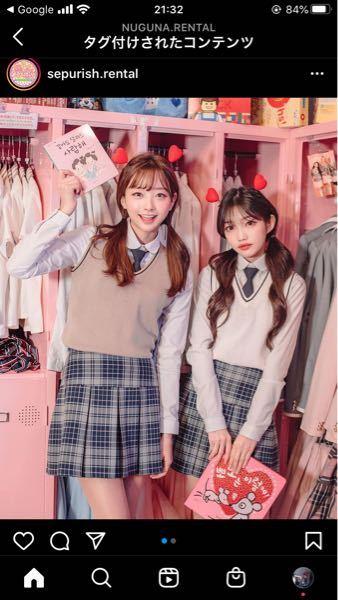 この左の人の名前とインスタわかる方いませんか? ㅠ_ㅠ 韓国制服レンタルのセプリッシュのモデルさんです