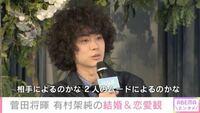 菅田将暉のこの髪型、いかがでしょうか?