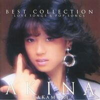 中森明菜さんのベストアルバム 「ベスト・コレクション~ラブ・ソングス&ポップ・ソングス~」は、2013年12月4日にmoraでハイレゾ配信を開始後、現在まで毎年、ハイレゾの年間アルバムランキングにランクインし...