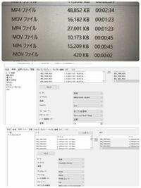 動画の変換 圧縮について XMedia Recorde を使用して movファイル→MP4ファイルへ変換を行いました。  元動画(mov)より変換後(mp4)の方がデータサイズが小さくなると思っていたのですが 実際は反対に大きくなって...
