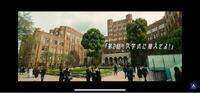 洋服の青山の賀来賢人さんとオダギリジョーさんが出演されている新cmの大学って何大学なのでしょうか?