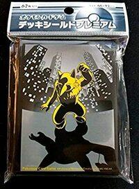 ポケモンカードゲームデッキシールドプレミアム「夜のスリーパー」って何ですか? Amazonの商品で見つけましたが中身が分かりません スリーパーが好きですしこの絵柄のスリーパーもかっこいいので惹かれるのです...