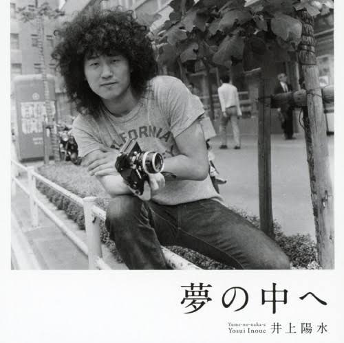 中森明菜さんの愛撫と井上陽水さんの 夢の中へどっちが好きです??
