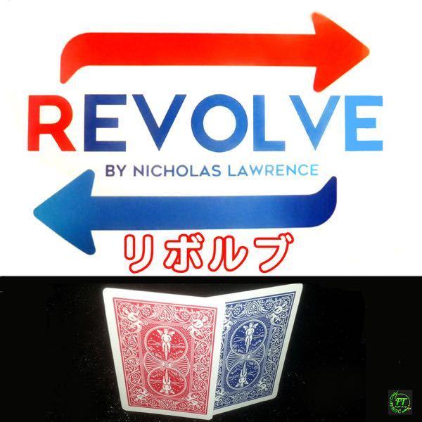 トランプマジックについての質問です。 リボルブというマジックのギミックカードは自作可能でしょうか?