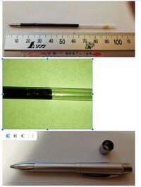 ボールペンの替え芯を探してます 型番・メーカー不明 画像のみです  ボールペンの替え芯を探していますが、型番・メーカー不明です。 ボールペン本体は背中に印鑑がついたタイプです  替え芯の形状や長さは画像のとおり   ・長さは100mm   ・25mmのところに突起があり、ボールペン本体のなかのバネにひっかるようになっています   ・芯の直径は3mm程度(ノギスがないので不正確です)  また替...