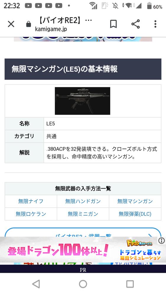 LE5って現実のMP5より強い(総合的な性能面)んですか? 実際のMP5とは異なる弾をつかって居るそうですが、MP5よりLE5の方が強い弾をつかって居るのですか?