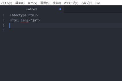 最近Webデザインの勉強を始めました。 テキストエディタはAtomを使って練習しているのですが、画像のようにhtmlタグを書いて日本語を指定しようとする段階で langの下に赤線が引かれてしまい...
