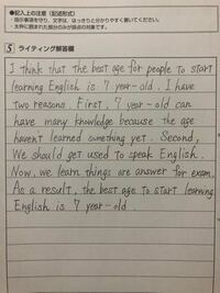 英検準2級のライティングの添削お願いいたします。英語がほんとに苦手なので文法的に違うとこかなり多いと思いますがお願いします。 英作文で使う定型文の様なものがまだ私の中ではI have two reasons と始めるも...