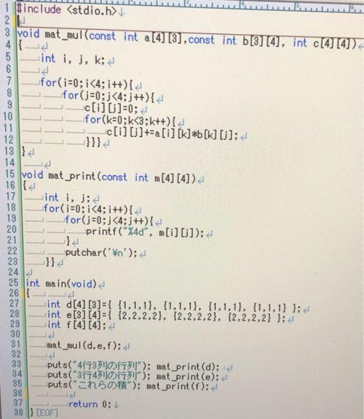 C言語初心者です。 写真のように、4行3列の行列と3行4列の行列の積を、4行4列の行列に格納するプログラムを書こうとしたのですが、実行できませんでした。 31、33、34、35行目に記述エラー...
