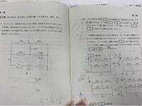 共通テストのこの物理の問題、コンデンサーは回路で見ると断線している状態じゃなかったですっけ?答えが3なのでなぜかと思いました