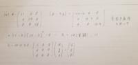 代数学、線形代数です 対角化の問題です、途中まで解いたのですが、これからx,y,zをどう表せばよいのかわかりません。  解説よろしくお願いします。