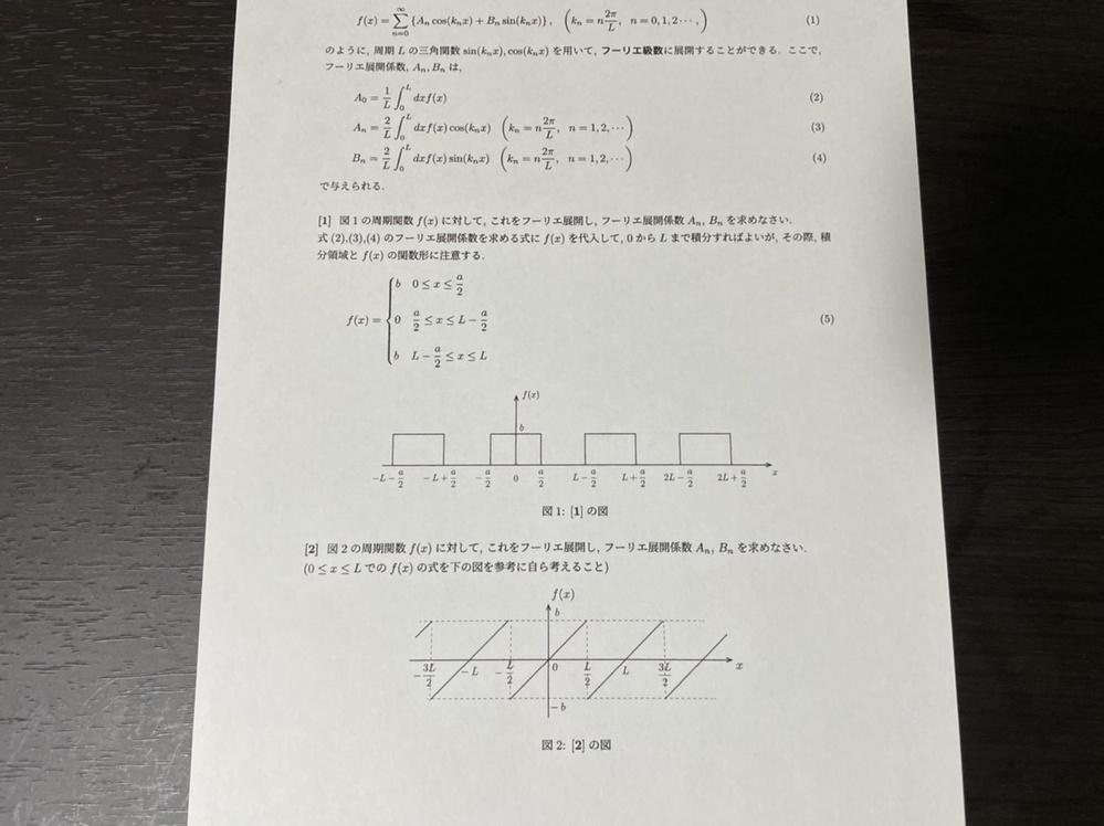 このフーリエ級数の問題について教えて下さい。フーリエ展開級数を求める問題です。