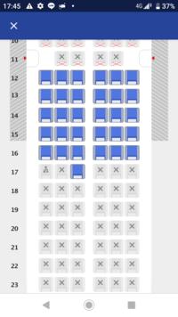 ANAの737-700なんですが後方の座席が指定できないんですがどうすればいいですか?